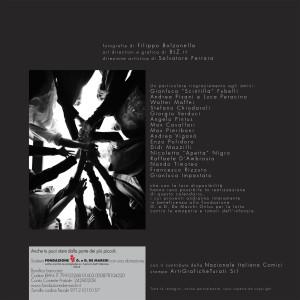 folder anticoag. ssg (1000 cop)